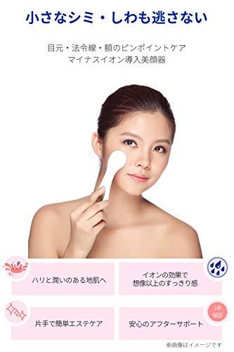 シミ に 効く 美顔 器