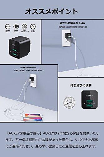 AUKEYUSB充電器ACアダプター2ポート超小型折りたたみ式軽量コンパクトスマホ急速充電AiPower機能搭載iPhoneX/iPhone8/iPhone7/iPhone7Plus/iPhone6s/6sPlus/iPhone6/6plus/iPhoneSE/iPod/iPad/iPadAir/Xperia/
