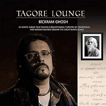 Tagore Lounge
