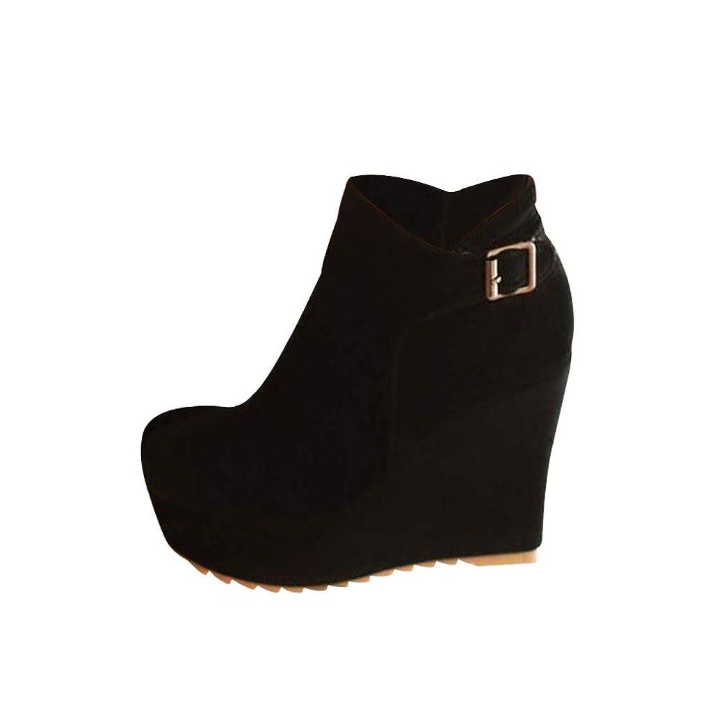 おばさん飼い慣らすクレーン[Wansi] (ワンース) ブーツ レディース ブーティー ウェッジソール 厚底靴 ハイヒール ヒール11cm 防水台 身長UP お呼ばれ ブラック 24.5cm