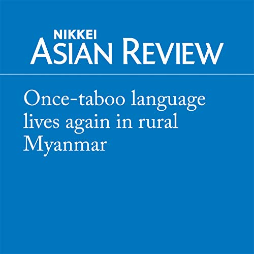 『Once-taboo language lives again in rural Myanmar』のカバーアート