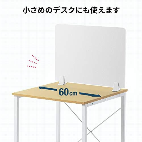SANWASUPPLY(サンワサプライ)『デスクパーティション』