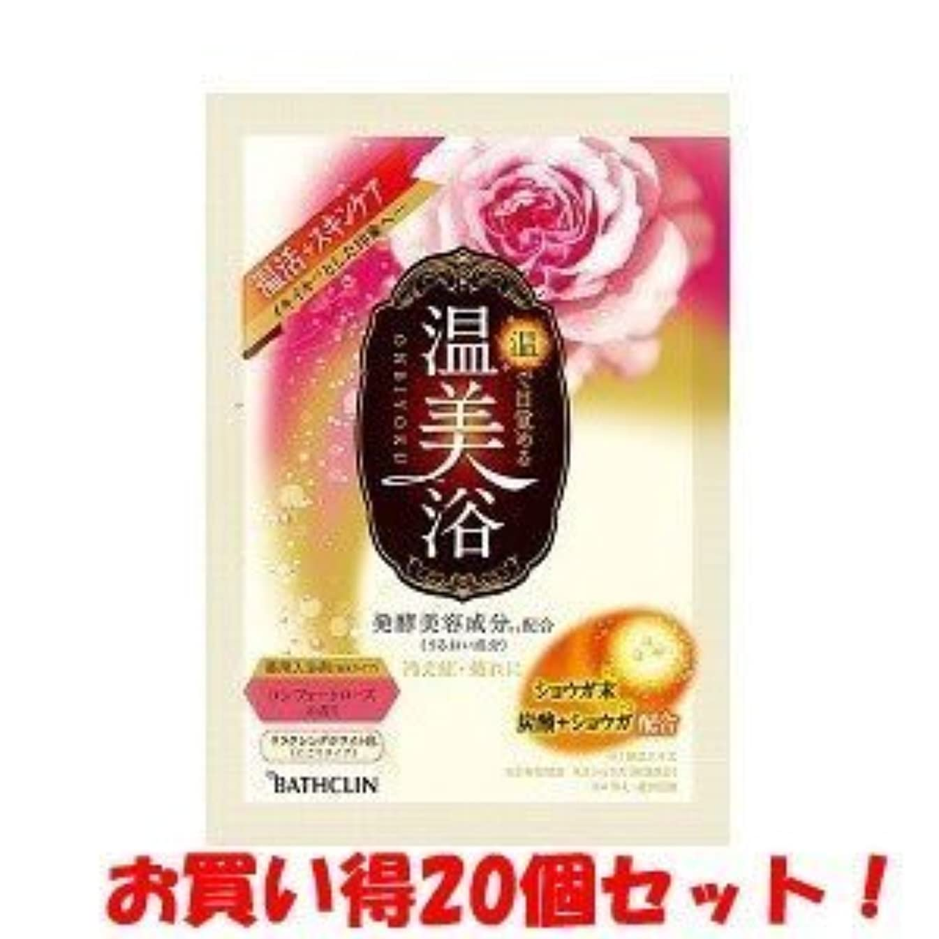 広告する調べるバラエティ(バスクリン)温美浴 コンフォートローズの香り 40g(医薬部外品)(お買い得20個セット)
