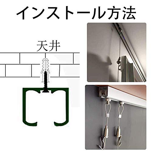 シュウ氏テク『U型ピクチャーレールセット』