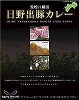 愛媛ご当地カレー 日野出豚カレー 200g (1食(200g×1食))