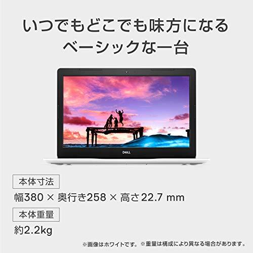 Dell(デル)『Inspiron153580(20Q15C)』