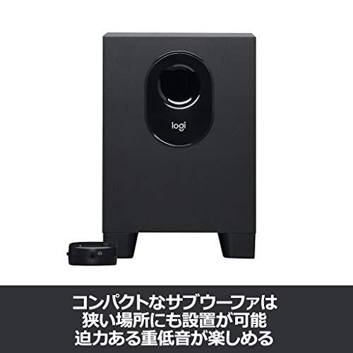 ロジクールPCスピーカーパソコン用Z313ブラックステレオ2.1chサブウーファー付属3.5mm入力対応国内正規品2年間メーカー保証