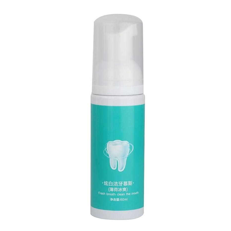 たるみちょうつがいささいな歯磨き粉の白くなること、口臭の取り外しの大人の口腔ケアの泡の歯磨き粉をきれいにすることの歯を白くすること