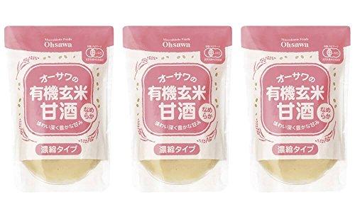 オーサワの有機玄米甘酒(なめらか) 200gx3個セット