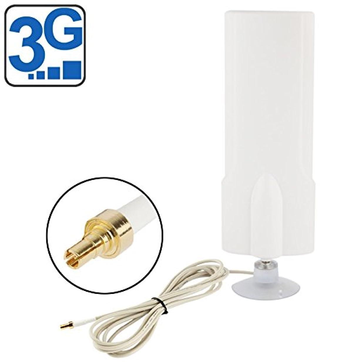 差別化するヨーグルト対応するコンピュータ&アクセサリーネットワークアンテナ 高品質屋内30dBi CRC9 3Gアンテナ、ケーブル長さ:1m、サイズ:20.7cm x 7cm x 3cm コンピュータ&アクセサリーネットワークアンテナ