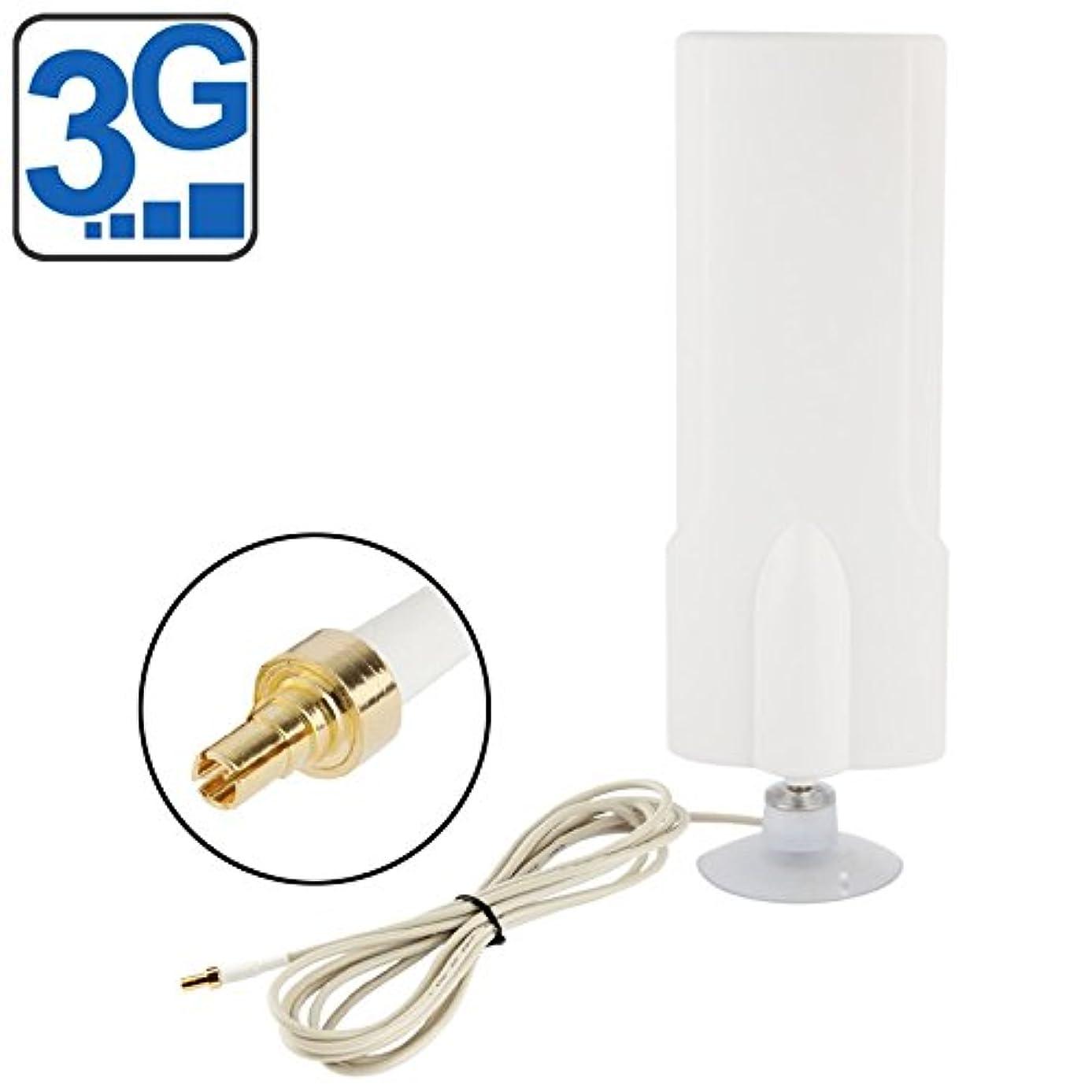 複合暗黙雨のコンピュータ&アクセサリーネットワークアンテナ 高品質屋内30dBi CRC9 3Gアンテナ、ケーブル長さ:1m、サイズ:20.7cm x 7cm x 3cm コンピュータ&アクセサリーネットワークアンテナ