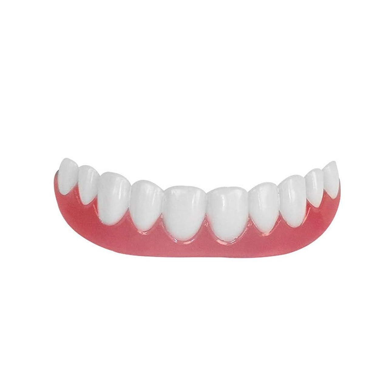 協定耳異議シリコーン模擬歯上歯、歯科用ステッカーのホワイトニング、歯のホワイトニングセット(1pcs),A