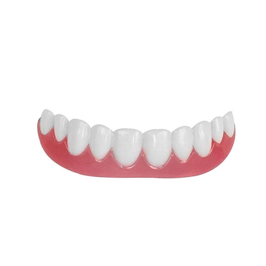 天国コカイン同僚シリコーン模擬歯上歯、歯科用ステッカーのホワイトニング、歯のホワイトニングセット(1pcs),A