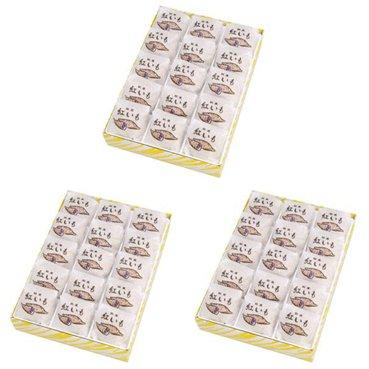紅いも餡たっぷり!ポルフェノールたっぷり!沖縄産「紅芋まんじゅう」1箱(15個入り)×3箱「贈り物に最適!」