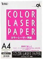 SAKAEテクニカルペーパー A4 カラーレーザー用特殊用紙210g 50枚 LP-210W-A4B 5セット
