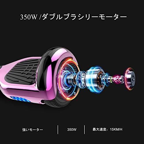 Evercross電動スクーター立ち乗り二輪車セルフバランス機能搭載子供用スクーター電動大人用プレゼント全6色(メッキローズ)