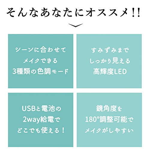 NAKAGAMIsmaly『6球LEDライト付きメイクアップミラー(SMALY-LM03)』