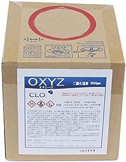 オキシーズ 安定化二酸化塩素水 5000ppm ポリ容器入り 5L (二酸化塩素水溶液)