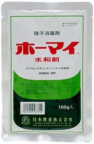 日本曹達 殺菌剤 ホーマイ水和剤 100g