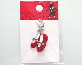 横浜 お土産 エクスポート 赤い靴メタルチャーム お取り寄せ ギフト 贈答用 帰省土産 プレゼント お祝い ゆうパケット