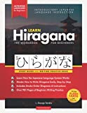 Learn Hiragana Workbook – Japanese Language for Beginners: An Easy, Step-by-Step Study Guide and Writing Practice Book: The Best Way to Learn Japanese ... (Flash Cards and Letter Chart Inside): 1