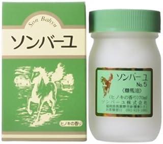 ソンバーユ ヒノキの香り 70ml