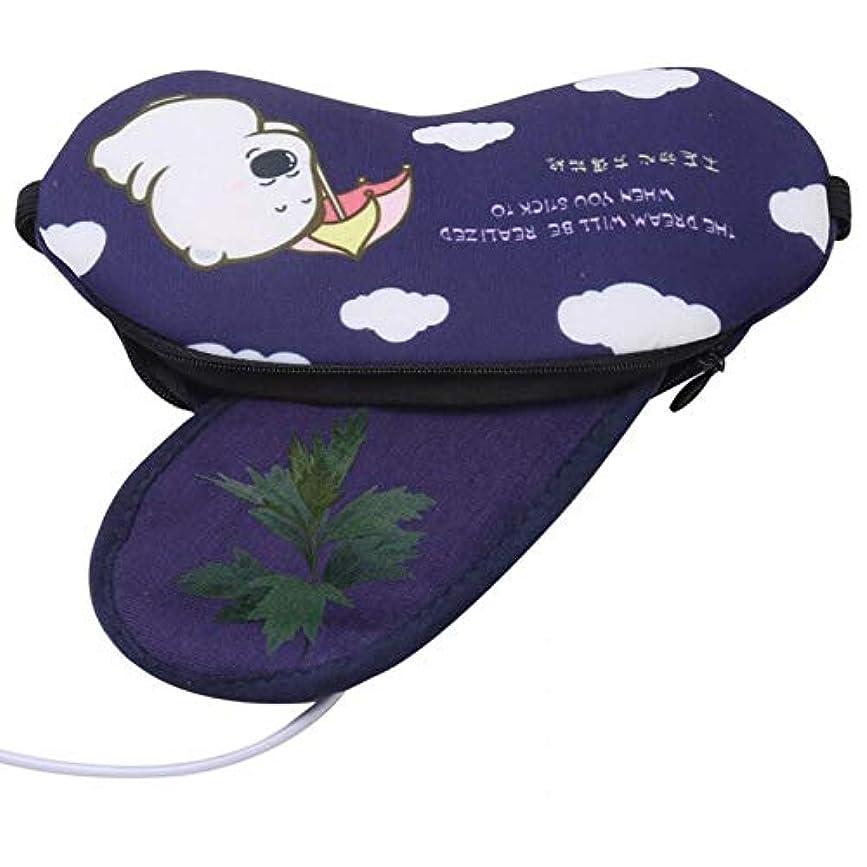 オフ疾患水平注意事項HANRIVER USB暖房電気ホットパックスチームアイマスク暖房快適な睡眠軽減目の疲れを軽減ダークサークル
