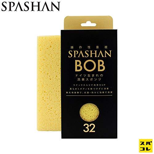 スパシャン『スポンジBOB』