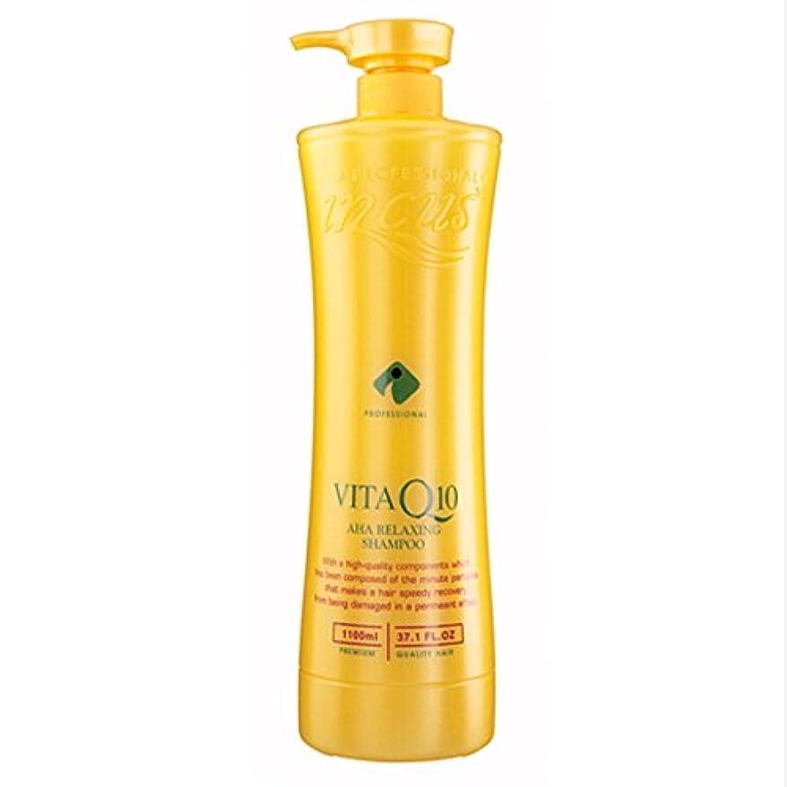 円形描写姉妹[Somang/希望] Incus Vita Q10 Aha Relaxing Shampoo 1000ml/希望のキュスヴィータQ10なるほどリラキシングシャンプー (海外直送品)