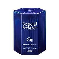 Cure キュア Special Powder Soap スペシャルパウダーソープ 0.6g×35包 酵素洗顔