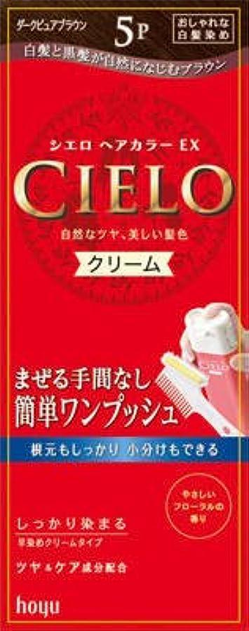 レシピどちらか告発ホーユー シエロ ヘアカラーEX クリーム5P (ダークピュアブラウン)×27点セット (4987205284724)