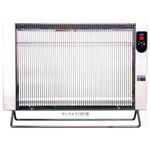 オリエンタル サンラメラ 1201型 6~14畳用 ※補助暖房とは次元が違う遠赤パワー! ホワイト SL1200