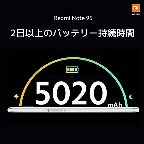 XiaomiRedmiNote9S6+128GBグレイシャーホワイト【日本正規代理店品】