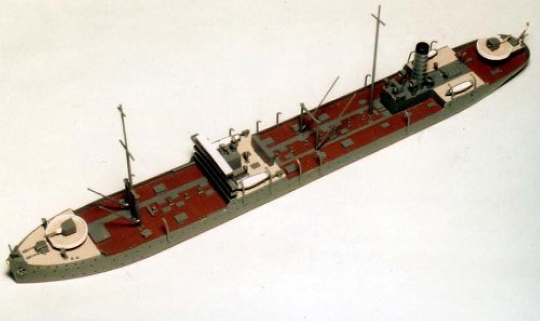 1 700 Japanese Navy refueling ship Shiretoko W60 (japan import) B000E1EW4A Meistverkaufte weltweit  | Förderung