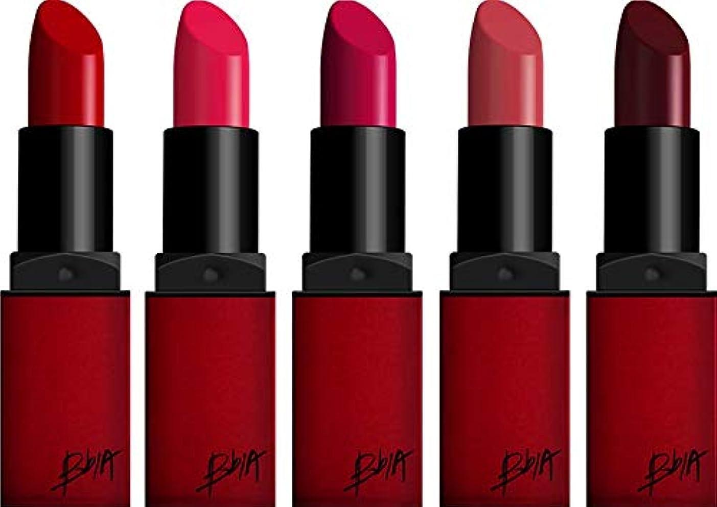 見かけ上ショート想像力[セット品]BBIA(ピアー)ラストリップスティック5色セット (赤シリーズ1)