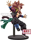 Banpresto - Dragon Ball Heroes, 9th Anniversary, Figura de Acción, Super Saiyan 4 Gogeta Xeno (Banda...