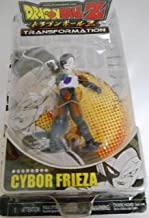 Dragon Ball Z Transformation Cybor Frieza