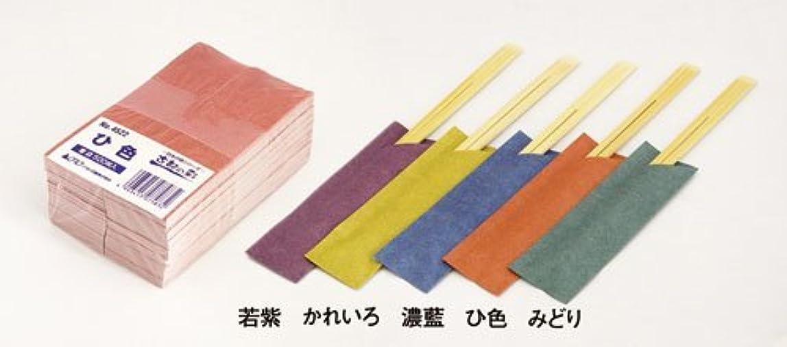 教師の日取り壊す姉妹アオト印刷 箸袋「古都の彩」 柾紙 かれいろ №4526 柾紙 日本 (500枚束シュリンク) XHK2505