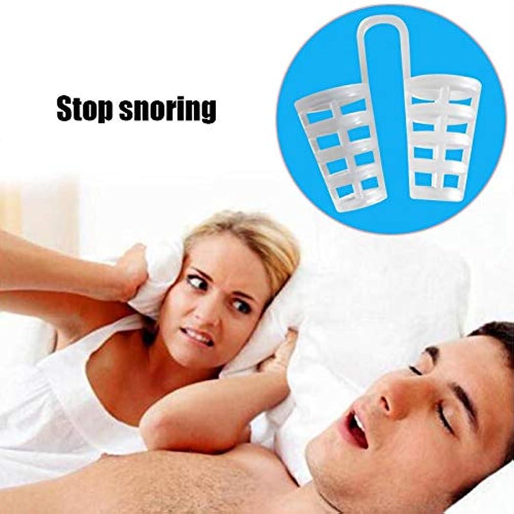 半円品フォルダNOTE Ophax 4ピースアンチいびき睡眠時無呼吸cpap鼻クリップ抗いびき鼻拡張器ストップいびき器具睡眠補助エビストップいびき新しい