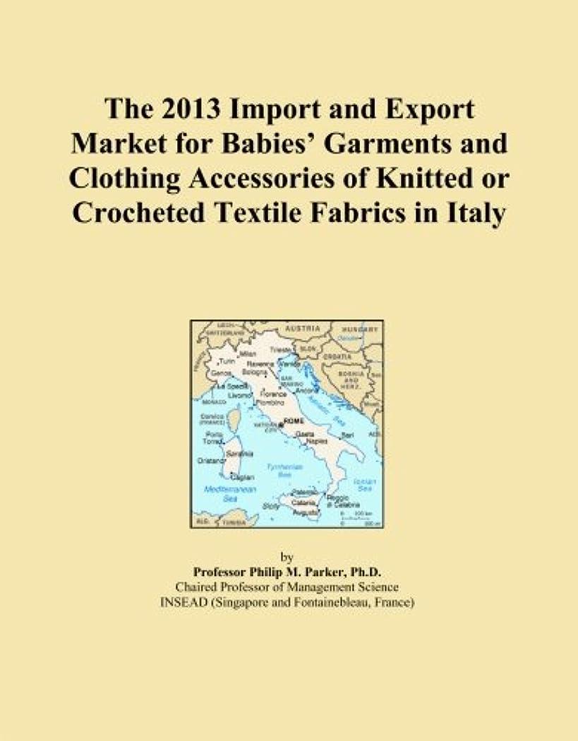 爆風腹部ファンネルウェブスパイダーThe 2013 Import and Export Market for Babies' Garments and Clothing Accessories of Knitted or Crocheted Textile Fabrics in Italy
