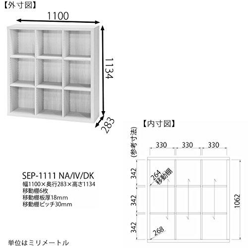 白井産業『セルパテック(SEP-1111)』