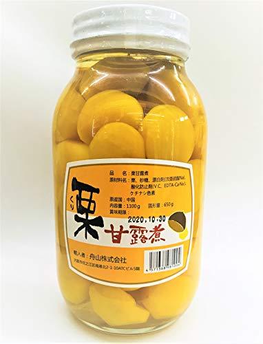 舟山 栗甘露煮 1100g(固形量650g)瓶詰 業務用