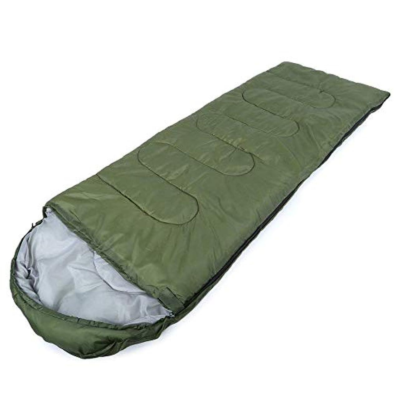 誓う雇用私たちTCSPD Multifuntional屋外熱寝袋封筒フード付き旅行キャンプは暖かい防水寝袋レイジーバッグをキープ (色 : 緑)