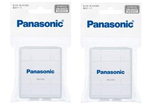 【2個セット】パナソニック 電池ケース 充電式電池 単3・4形用 BQ-CASE/1