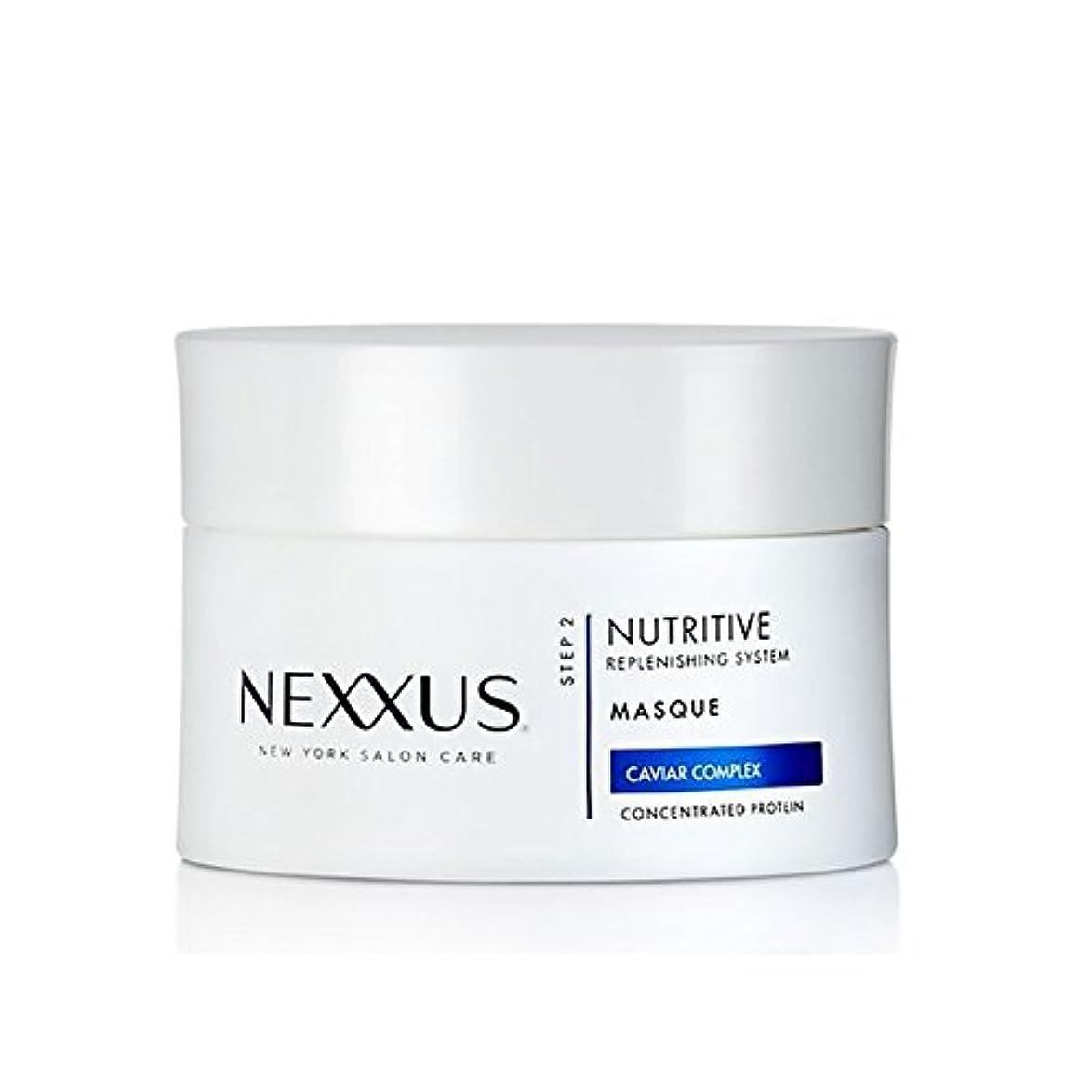 表現劇作家中断栄養仮面劇(190ミリリットル) x2 - Nexxus Nutritive Masque (190ml) (Pack of 2) [並行輸入品]