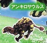 組立シリーズ 恐竜フィギュア2 アンキロサウルス1種