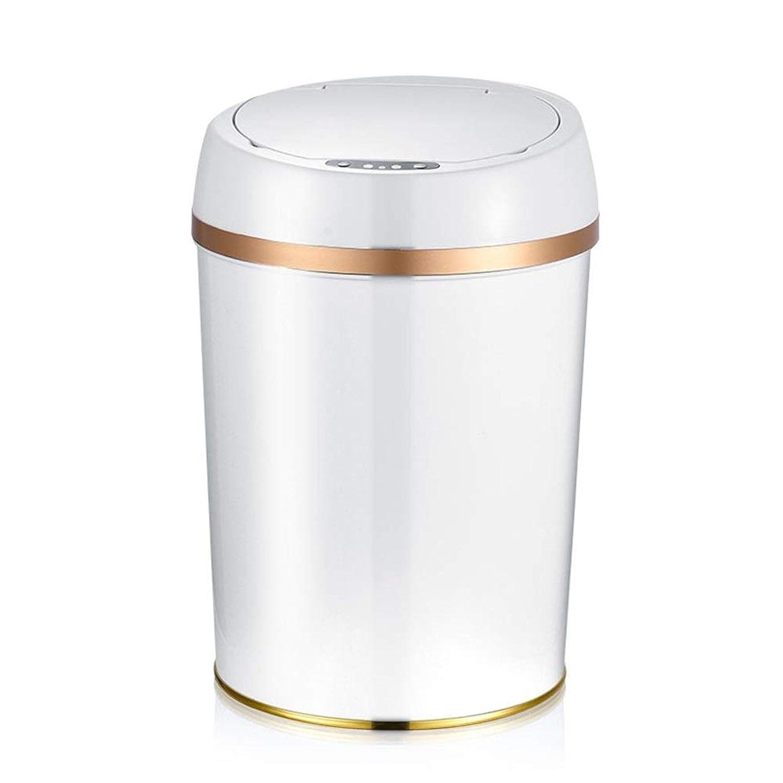 重荷ジェム庭園蓋のゴミ箱付きごみ箱ベッドルームができますスマート、誘導のゴミ箱プラスチック自動センサーのバッテリー(含まれていない)家庭やオフィス9L(36.5 * 21.5センチメートル)で、狭い場所 (Color : White, Size : 9L)