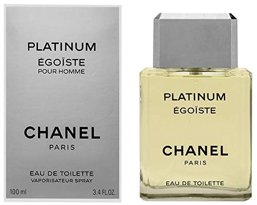 おもてなしはさみシガレットCHANEL(シャネル) EGOISTE PLATINUM エゴイスト プラチナム EDT100ml オードゥトワレット スプレイ