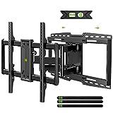 USX MOUNT Full Motion TV Wall Mount Bracket fits for 32-90