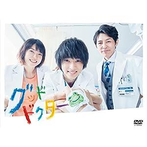 """グッド・ドクター DVD-BOX(特典なし)"""" class=""""object-fit"""""""